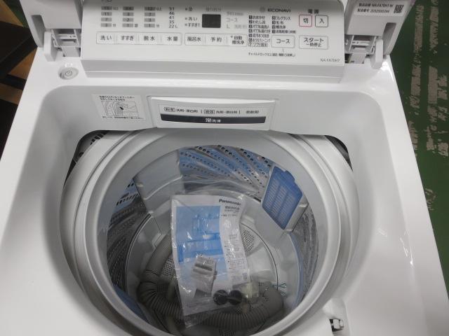 パナソニック製7Kg洗濯機を買取しました