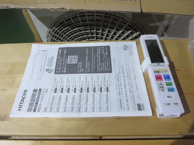 エアコンの買取をしました。